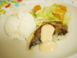 しまじろうの食材配達「白身魚のらくらくパン粉焼き&かぼちゃとキャベツのハーブソテー」
