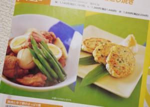 鶏肉とゆで卵のさっぱり煮、豆腐としらすの落とし焼き|ベネッセの食材配達