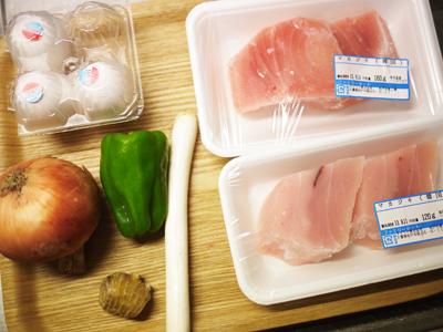 届いた材料|ベネッセの食材配達